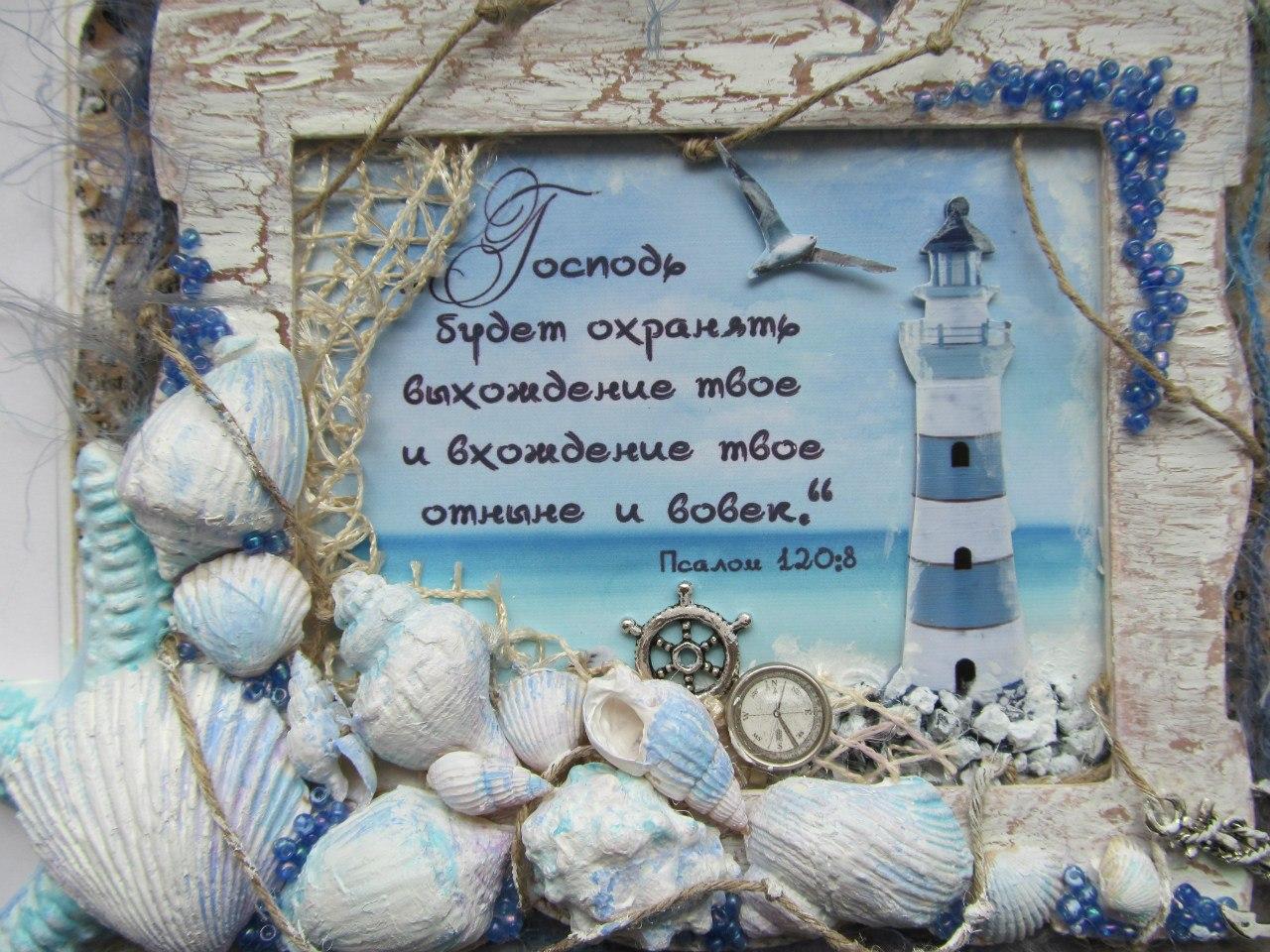 Веселые, прикольные открытки на морскую тему