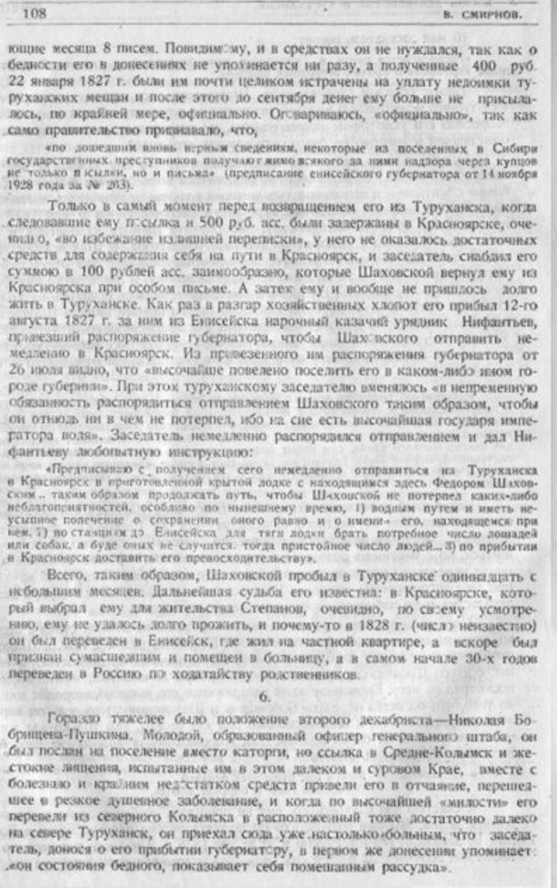 https://img-fotki.yandex.ru/get/164839/199368979.ca/0_21a29b_fb05479b_XXXL.jpg