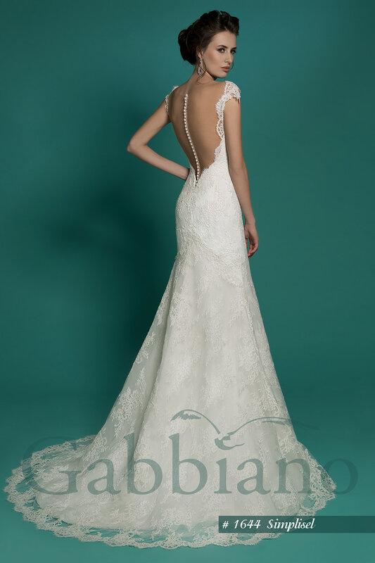 Свадебное платье Симплисель