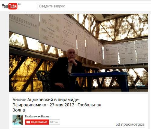 https://img-fotki.yandex.ru/get/164839/223316543.54/0_1ed1dc_e0e2474e_L.jpg