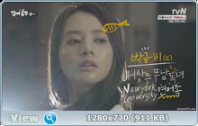 Непутёвая принцесса (Русалочка) (1-10 серии из 10) / Surplus Princess (The Mermaid) / 2014 / ЛД (GREEN TEA) / HDTVRip + HDTVRip (720p)