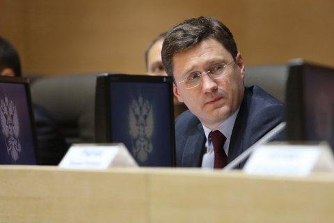 Новак: ВПГХ Украины не довольно запасов для зимы