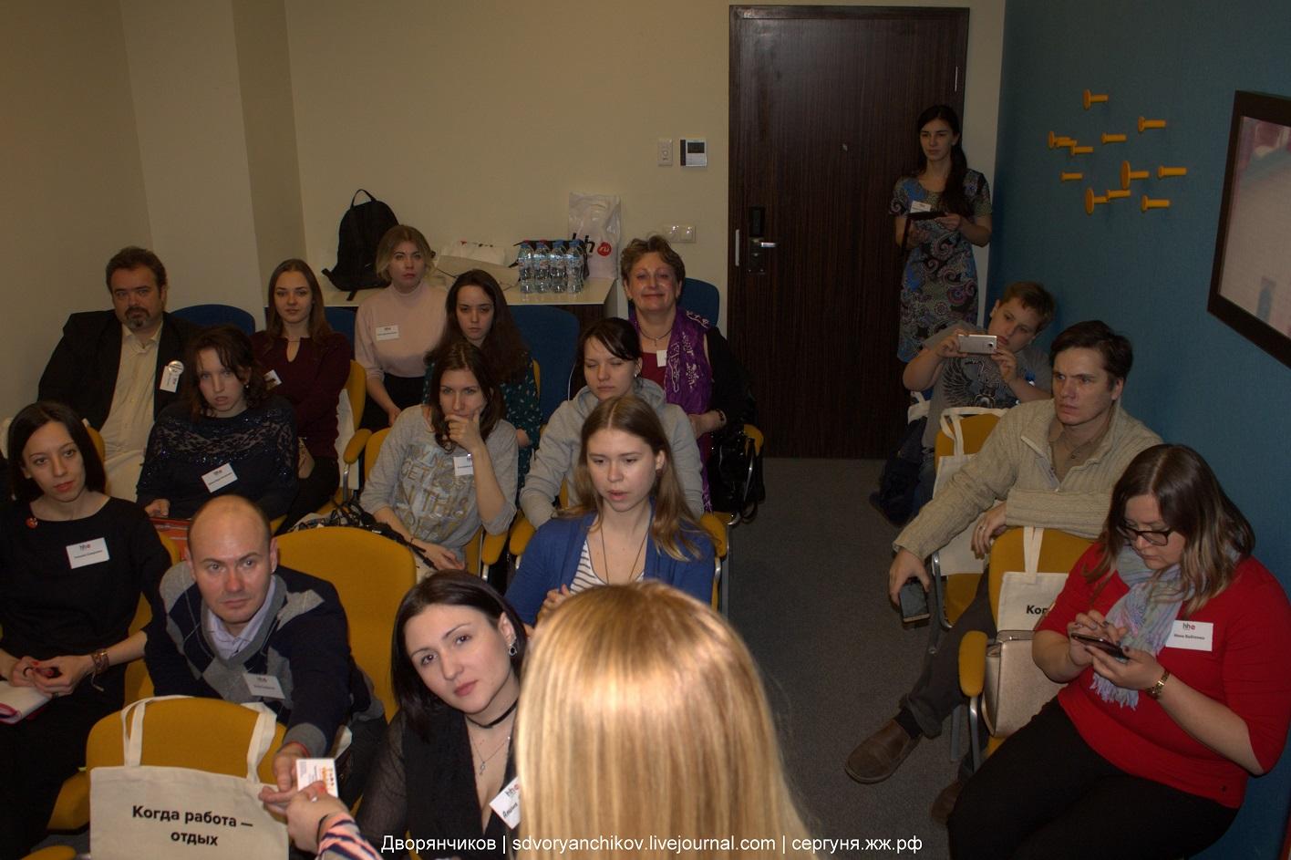 HH в Волгограде - 22 марта 2017