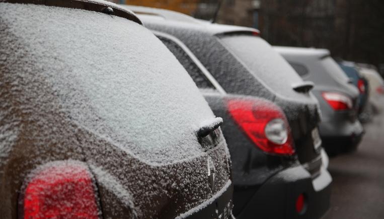 МЧС экстренно предупреждает онеблагоприятных погодных явлениях в российской столице