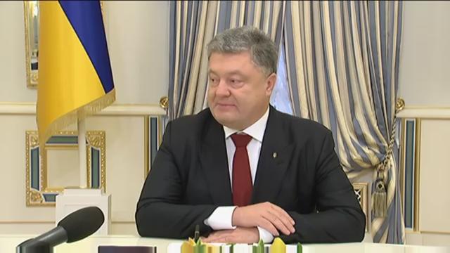 Порошенко поблагодарил поддержавших «крымскую» резолюцию— Победа справедливости