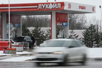 «Лукойл» рассматривает возможность продажи всех АЗС в РФ