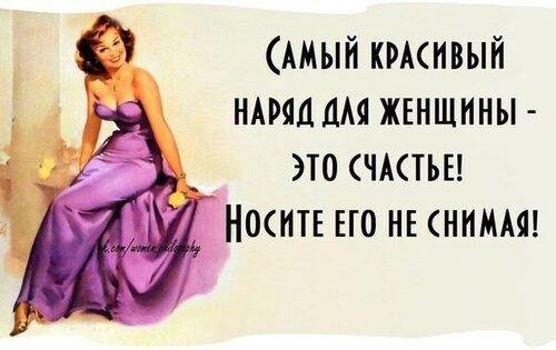 Минутка юмора в выходной)) m2US96UqK4o.jpg
