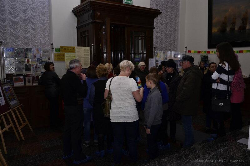 Радищевский музей, Саратов, 04 ноября 2016 года