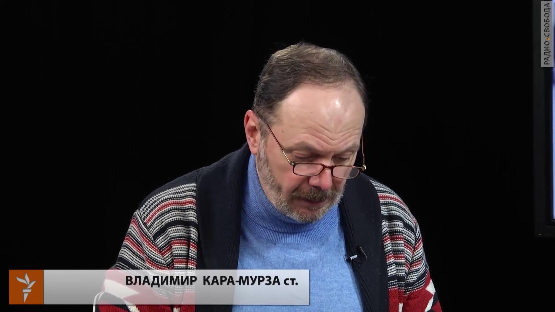 Кара-Мурза-старший