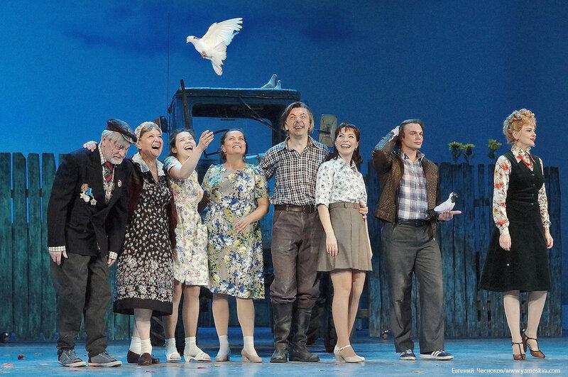 Мосоперетта. Любовь и голуби. 07.05.17.67..jpg