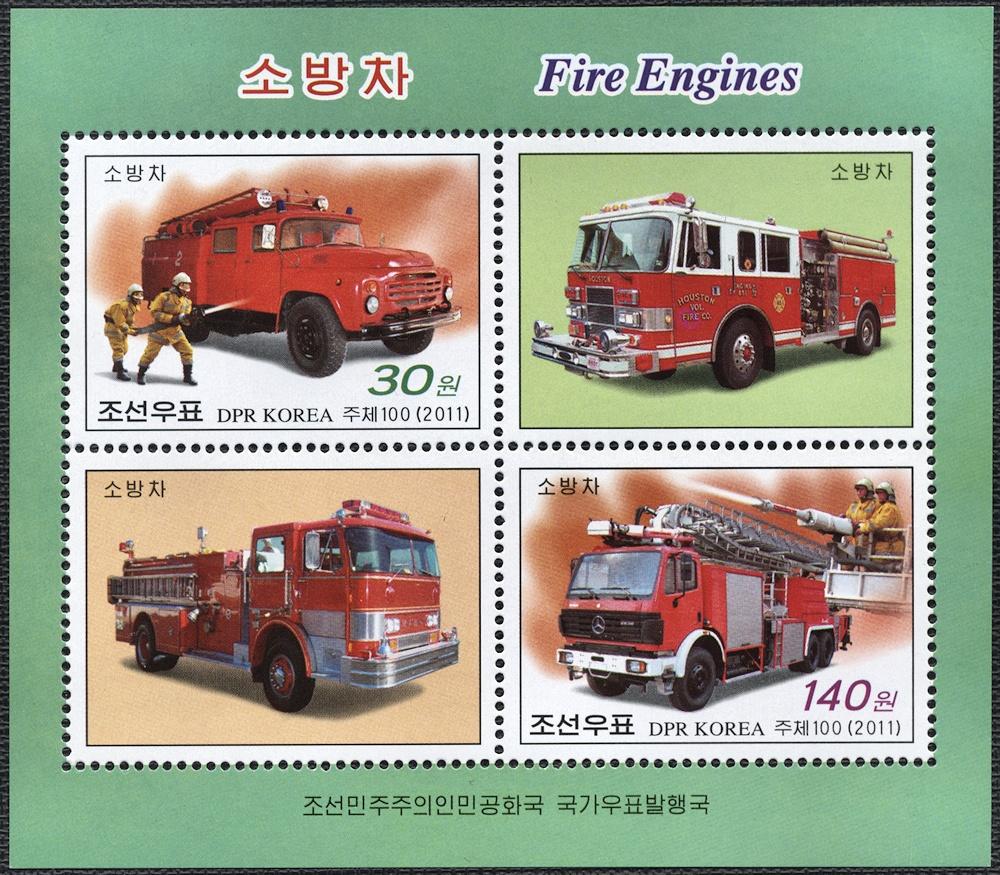 Корея пожарки 2.jpg