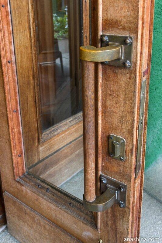 Ручка двери