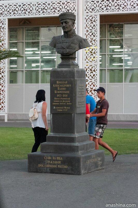 Памятник первому Олимпийскому чемпиону Панину-Коломенкину, Олимпийский парк, Сочи
