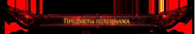 https://img-fotki.yandex.ru/get/164839/506900629.2/0_13e03c_95342a01_orig