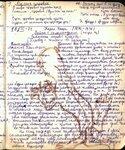 Книги №1 022.jpg