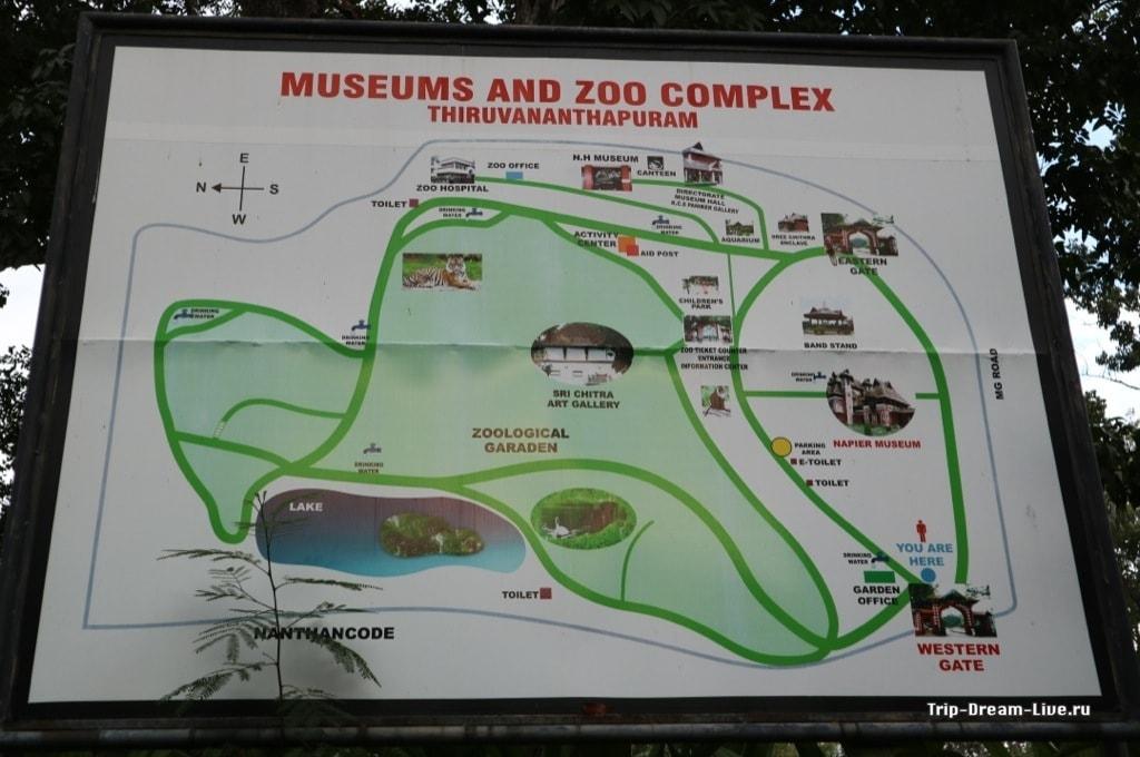 Карта-схема зоопарка Тривандрама