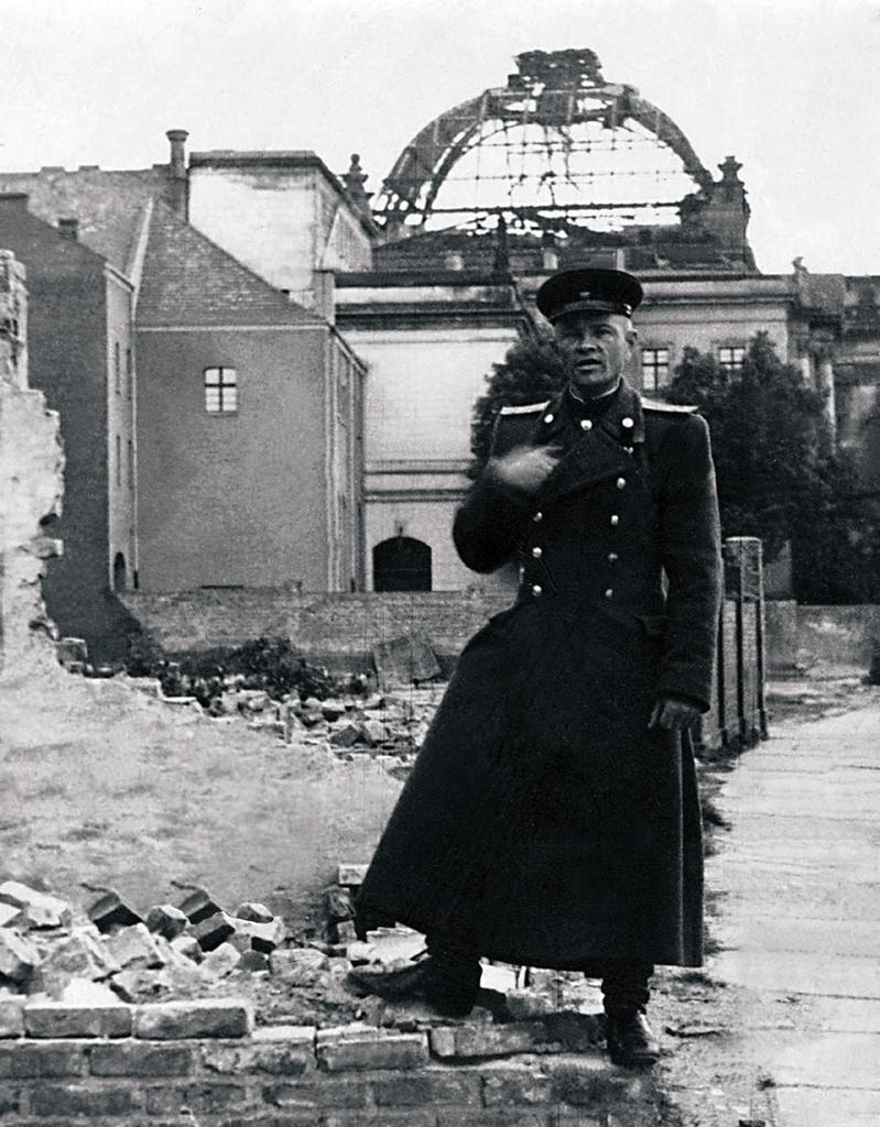 Поверженный Рейхстаг. Вид с запада. Начальник политотдела 11—го гвардейского танкового корпуса генерал Соколов