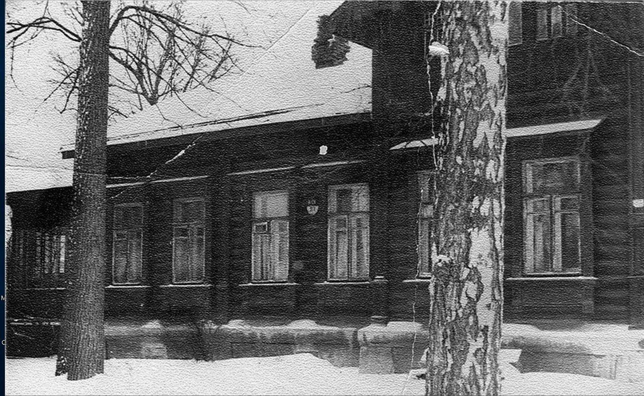 1950. Дом 21 по Союзному проспекту