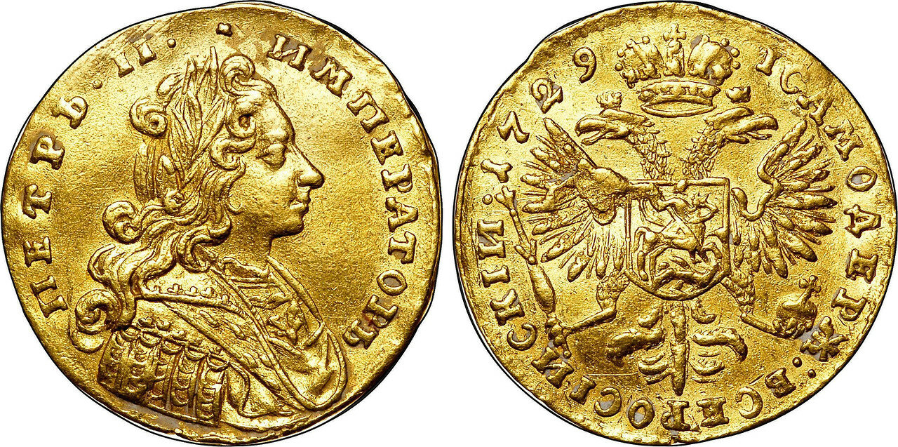 1729. Червонец. Петр II