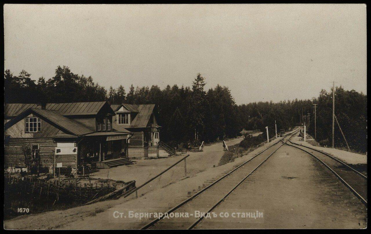 Бернгардовка. Вид от станции