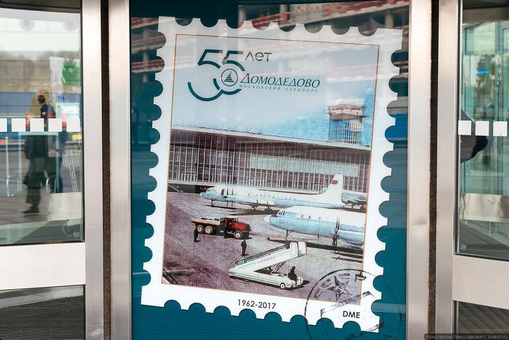 На дверях — плакаты в виде марок в ретро-стиле