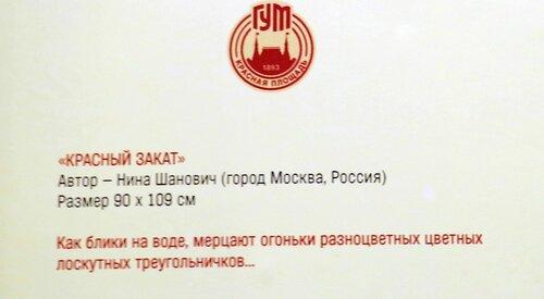 https://img-fotki.yandex.ru/get/165720/140132613.4e2/0_20d772_8db816f2_L.jpg