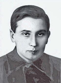 Молодой ученый Лосев Олег в 1923.jpg