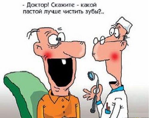 Медицинские приколы в картинках