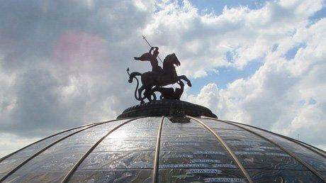 6 мая - День святого Георгия Победоносца. С праздником