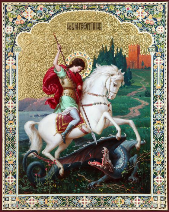6 мая - православный праздник Георгия Победоносца