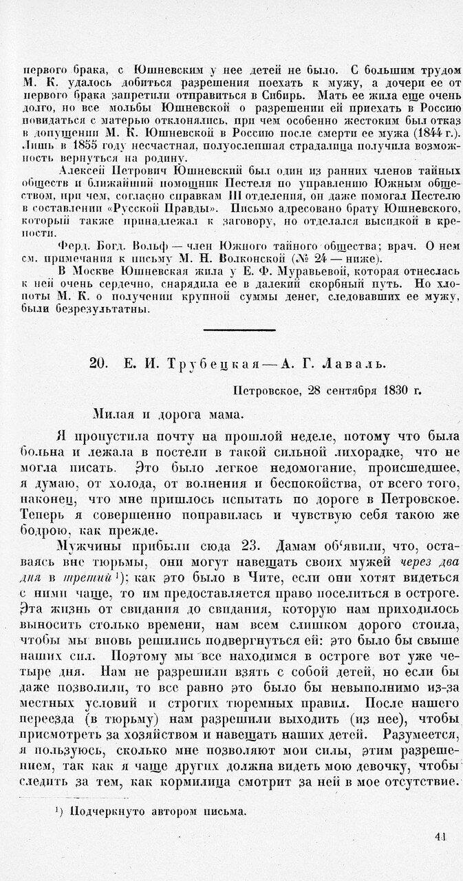 https://img-fotki.yandex.ru/get/165720/199368979.35/0_1ea3e7_d72e71bf_XXXL.jpg