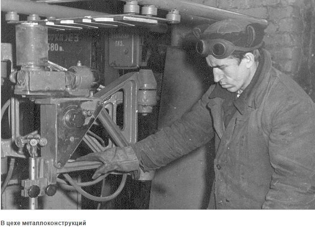 История промышленности России в фотографиях: ЗАО «Уральский завод металлоконструкций»