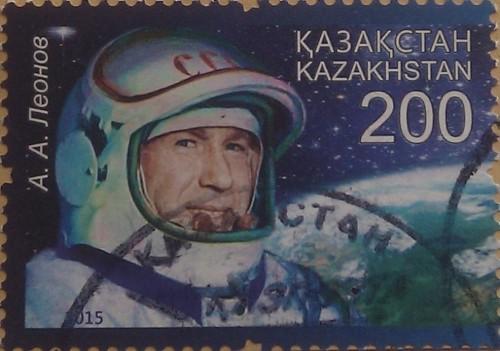 2015 космонавт Леонов 200
