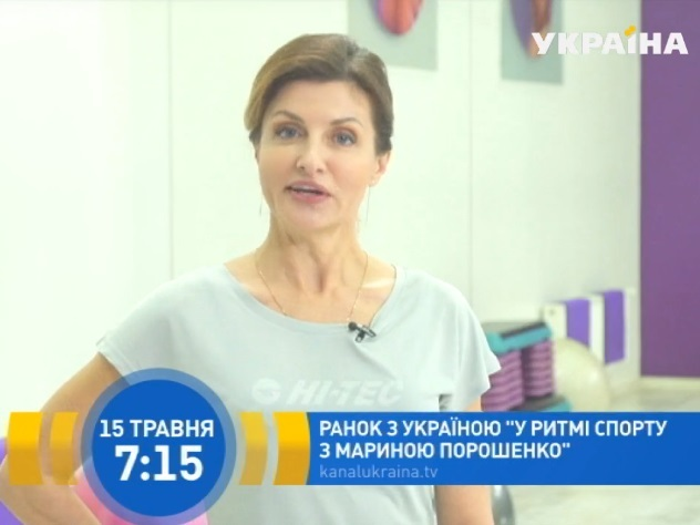 """""""Никогда не говори никогда"""", - первая леди Украины о возможной политической карьере - Цензор.НЕТ 1169"""