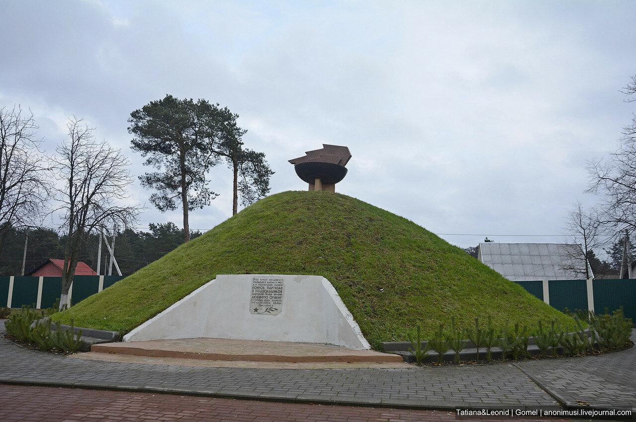 Памятники Рогачева