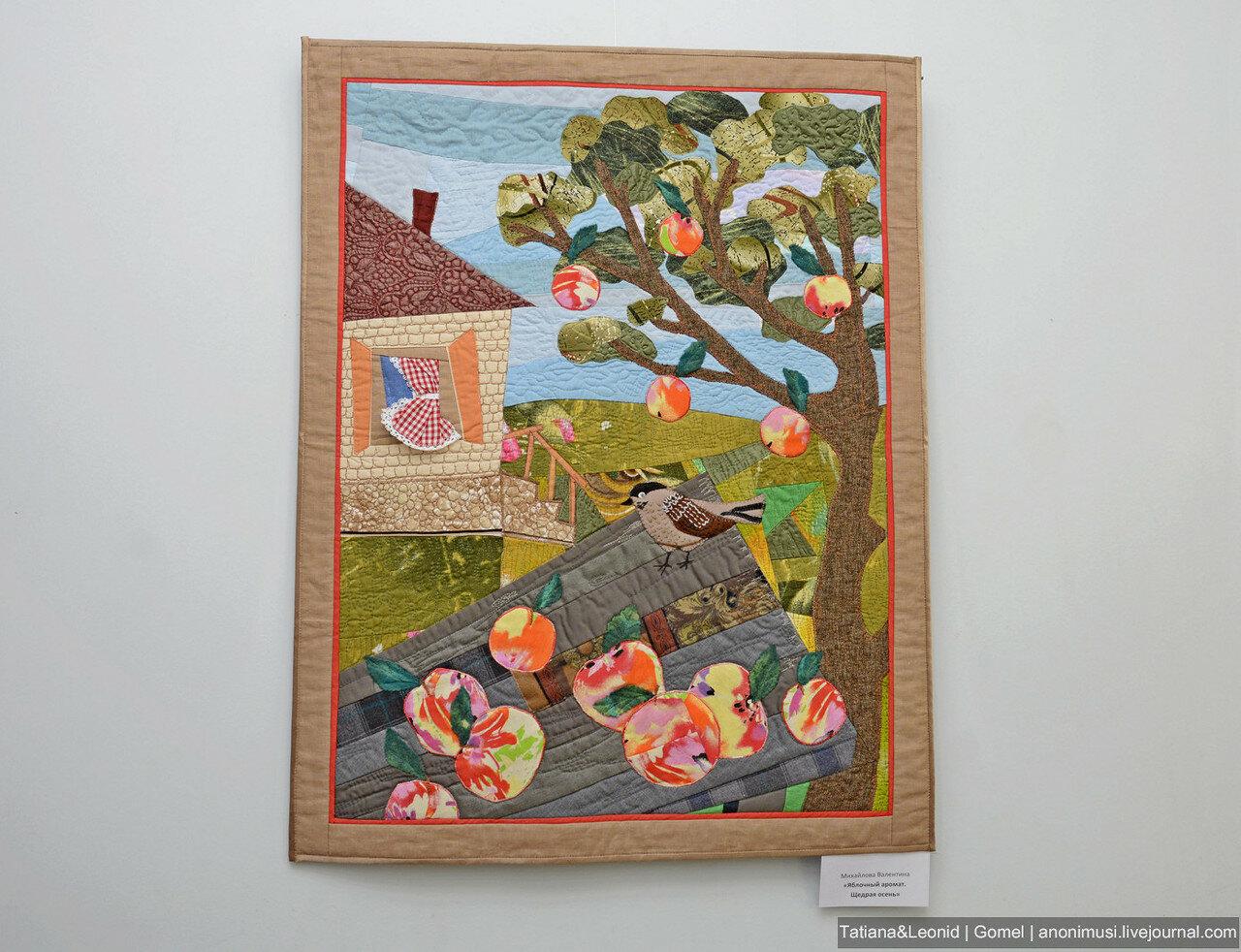 Выставка Ситцевые фантазии. Гомель
