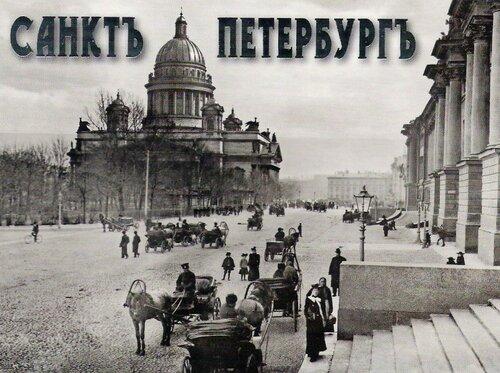 https://img-fotki.yandex.ru/get/165720/27263553.16/0_e5846_75914efa_L.jpg