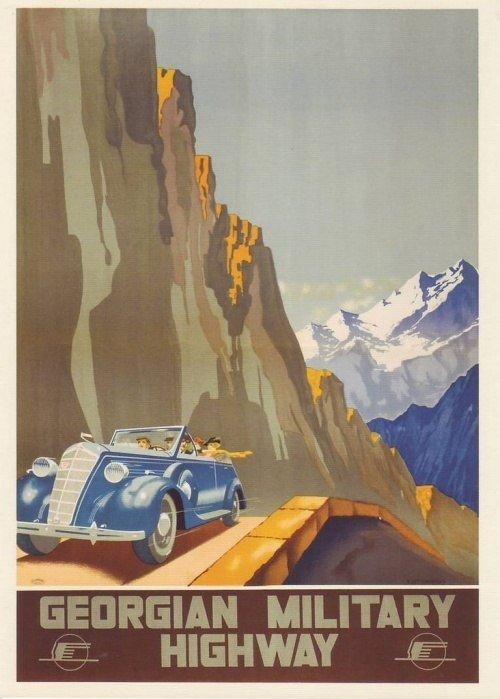 Туристические плакаты СССР (10 фото)