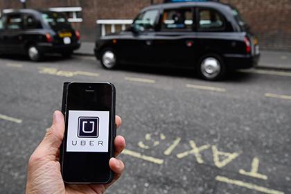 Uber ужесточает защиту личных данных из-за обвинений вслежке