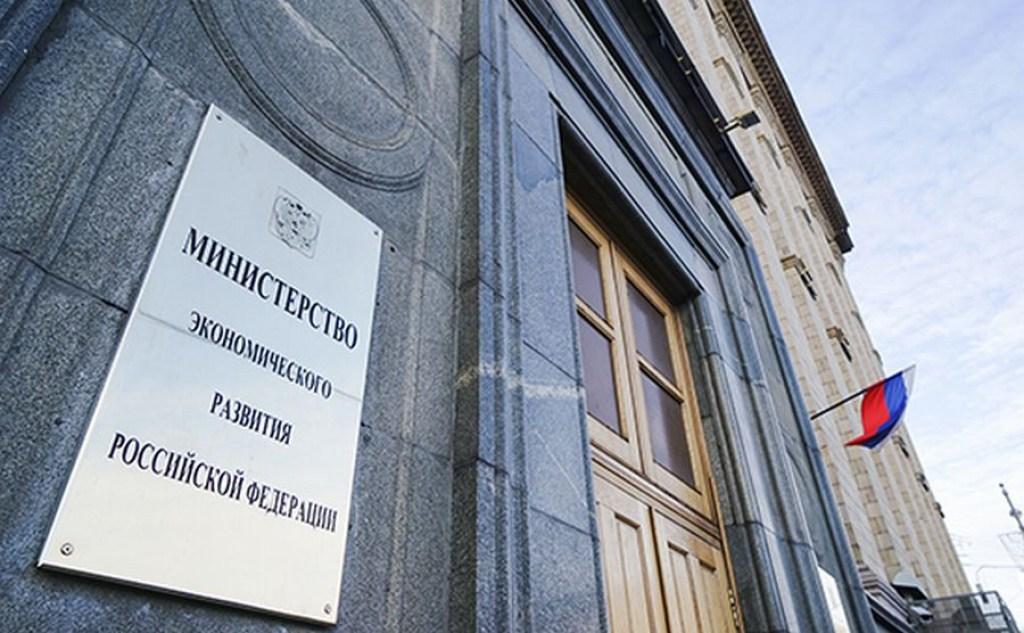 Новый антикризисный план Минэкономразвития стоит больше 100 млрд руб.