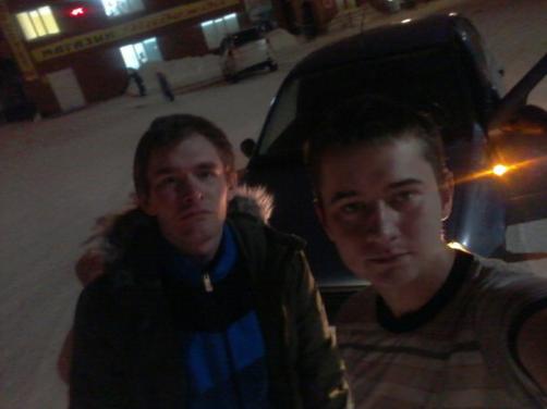 ВКоми шофёр лишился 100 тыс. руб. после публикации селфи