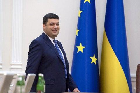 Гройсман поручил львовскому губернатору провести совещание спецкомиссии для решения вопроса утилизации мусора