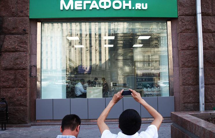 «Мегафон» одержал победу тендер напредоставление услуг связи для ЧМ-2018 пофутболу