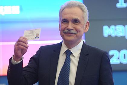 Государственная дума РФ преждевременно прекратила депутатские полномочия Любимова иМеткина