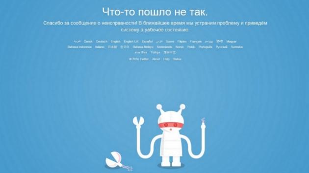 Социальная сеть Twitter вводит ограничения для «неполиткорректных» пользователей