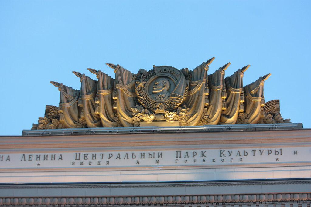 Парк Горького-106.jpg