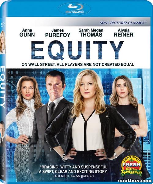 Чувство справедливости / Equity (2016/BDRip/HDRip)