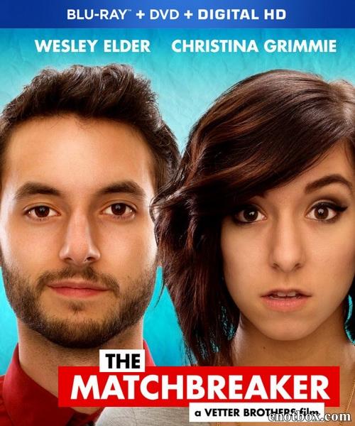 Разводитель / The Matchbreaker (2016/BDRip/HDRip)