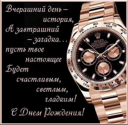 fon_fac30a11b126ed53a6ab514881161e66.jpg