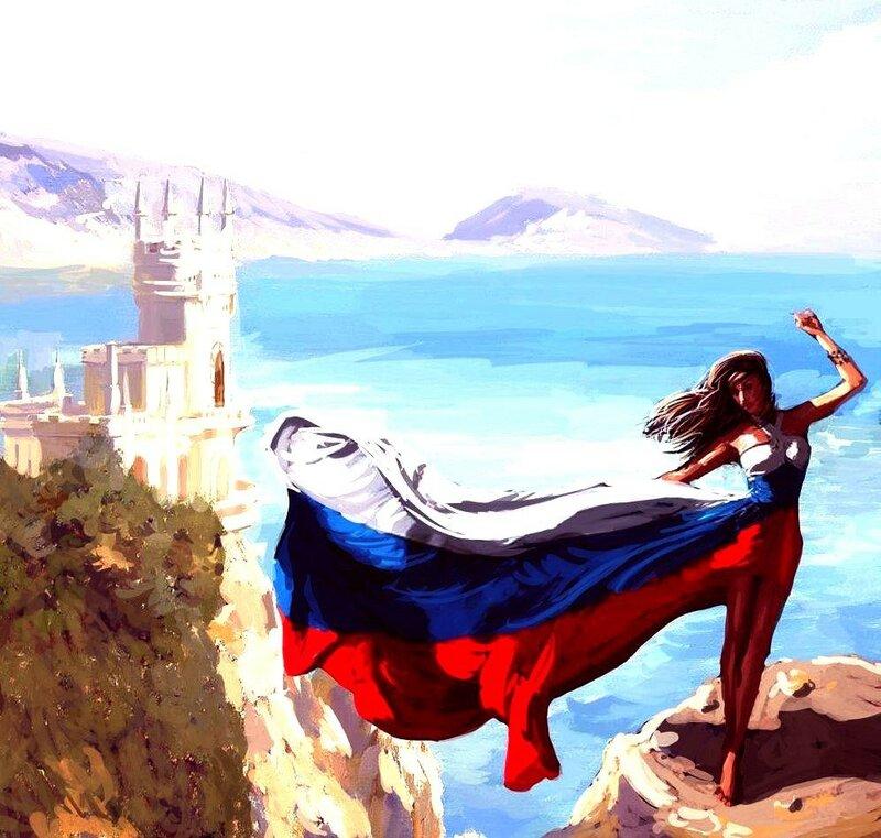 РОССИЯ.  ДЕНЬ  РОССИИ. 12 июня.